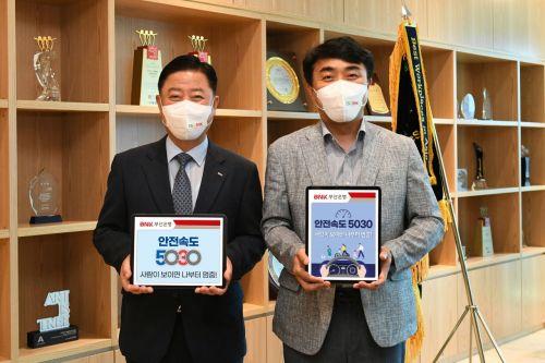 사진 왼쪽부터 부산은행 안감찬 은행장, 부산은행 권희원 노조위원장.