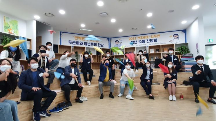 사진제공=김두관 의원실