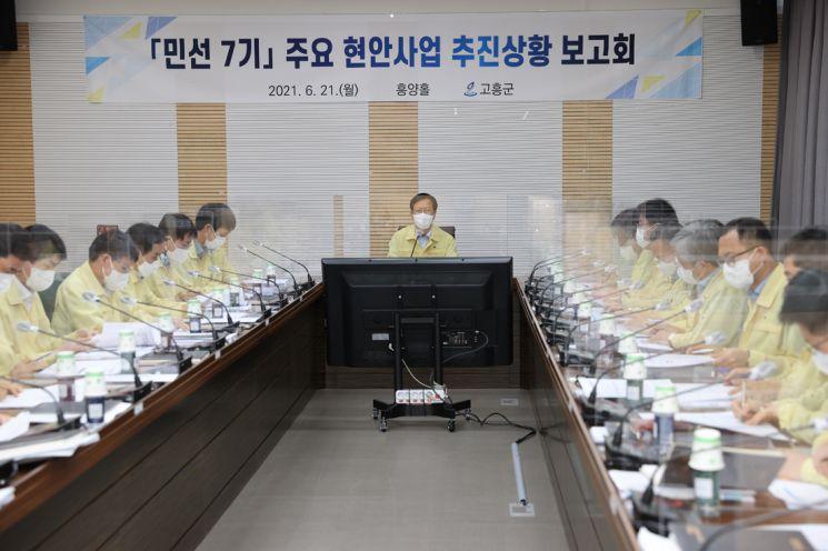 고흥군, 민선 7기 남은 1년 '확실한 성과 낸다'