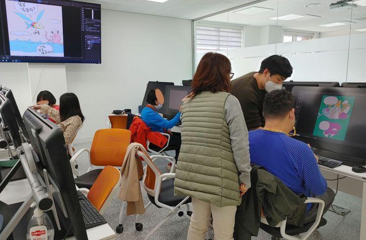 서대문구, 성인 발달장애인 위한 웹툰교실 운영 '반응' 좋아