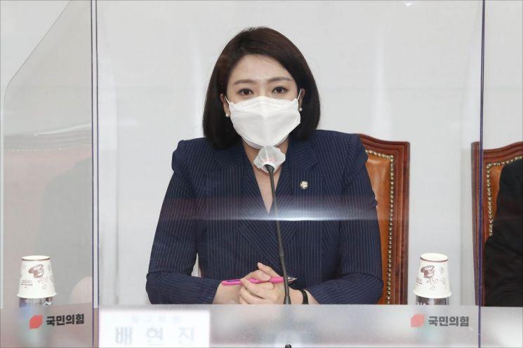 배현진 국민의힘 최고위원. [이미지출처=연합뉴스]