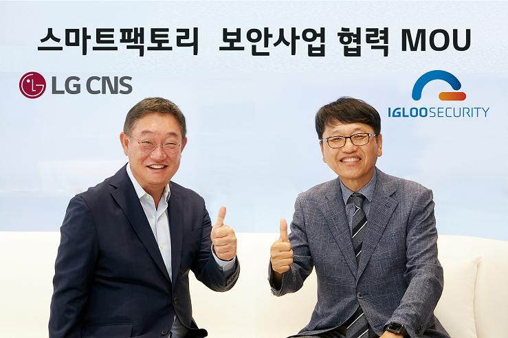 현신균 LG CNS DTI사업부 부사장(왼쪽)과 이득춘 이글루시큐리티 대표