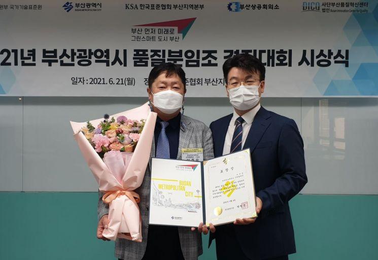 경남정보대 산학협력단 임준우 단장(왼쪽)이 6월 21일 한국표준협회 부산지역본부로부터 품질경영분야 유공기업으로 인정받아 부산시장상을 수상했다.