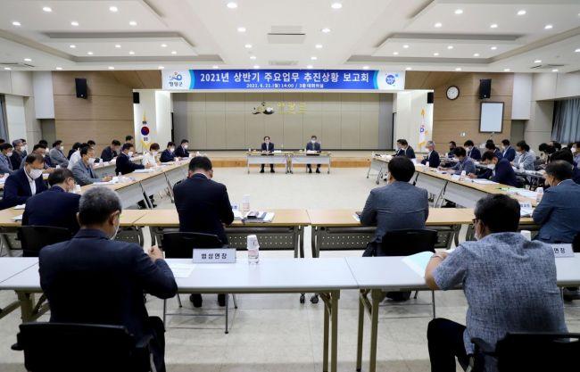 영광군 '상반기 주요업무 추진상황 보고회' 개최