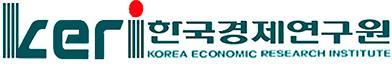 한경연, '인플레이션 지속 가능성 전망과 과제' 세미나 개최
