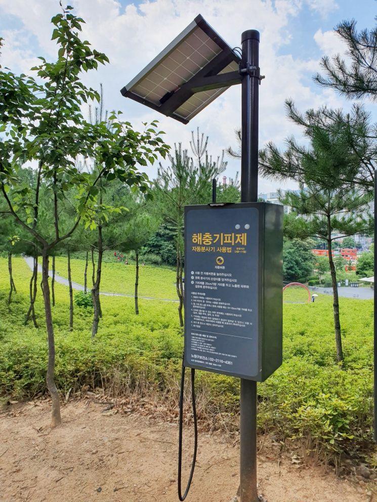 노원구 불암산어울림공원·노원힐링텃밭 등 20개소 해충기피제 자동분사기 설치
