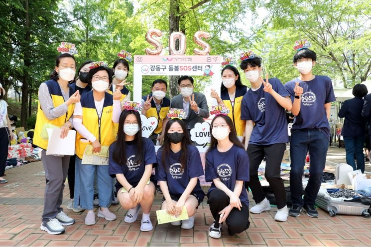 강동구 '돌봄SOS센터 찾아가는 홍보부스' 인기 끄는 이유?
