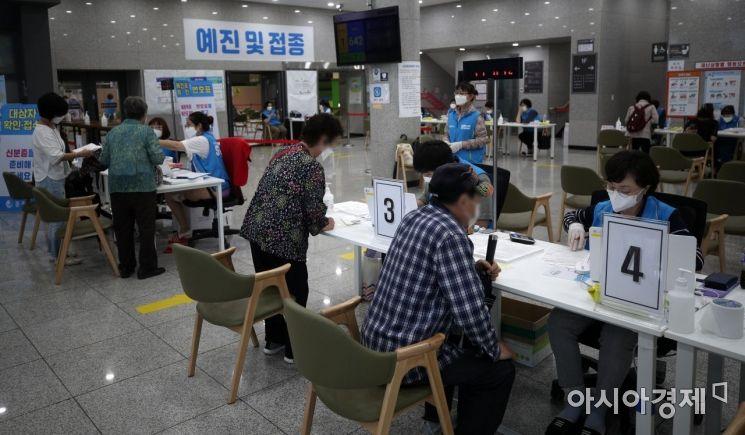 [포토] 백신 접종 접수하는 시민들