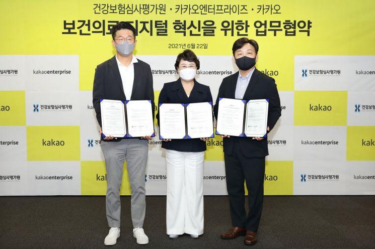 왼쪽부터 신정환 카카오 수석부사장, 김선민 심사평가원장, 백상엽 카카오엔터프라이즈 대표