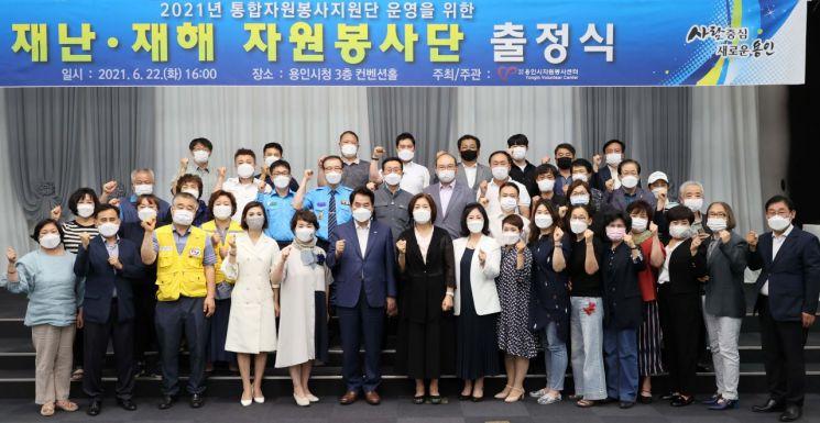 용인시, 재난·재해 자원봉사단 22일 출정식…24개단체 6700명 참여
