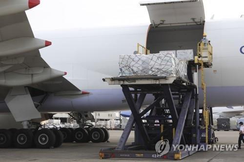 대만에 도착한 미국 정부 지원 모더나 백신./사진=AP=연합뉴스