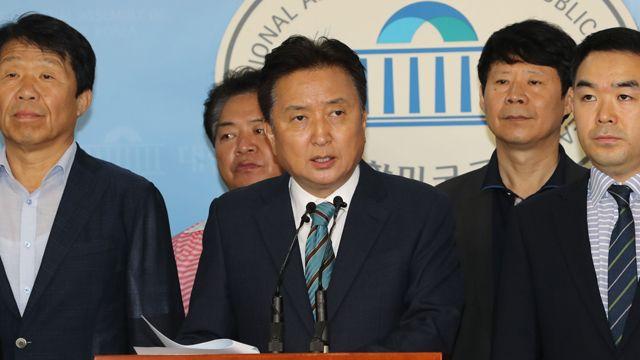 김영환 전 미래통합당(현 국민의힘) 의원 [이미지출처=연합뉴스]