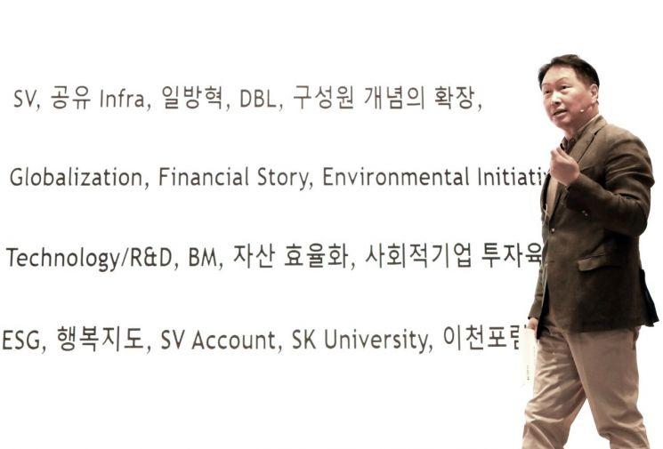 22일 열린 확대경영회의에 참석한 최태원 SK그룹 회장이 그간 강조해온 파이낸셜 스토리에 대해 설명하고 있다. 사진제공=SK