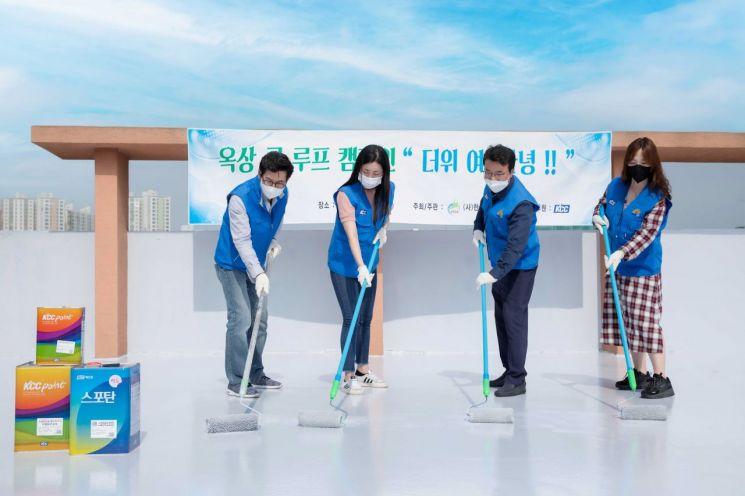 지난 22일 인천 부평구 송암보호작업장에서 KCC 행복나눔봉사단이 건물 옥상에 차열 페인트를 도장하고 있다. [사진제공=KCC]