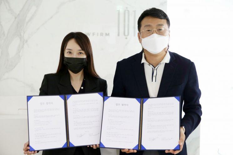 에스에스랩컴이 법무법인 백일과 법률 자문 등 상호협력을 약속하는 양해각서(MOU)를 체결했다.