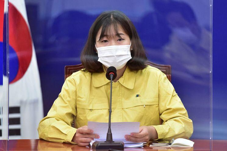 박성민 전 더불어민주당 최고위원. [이미지출처=연합뉴스]