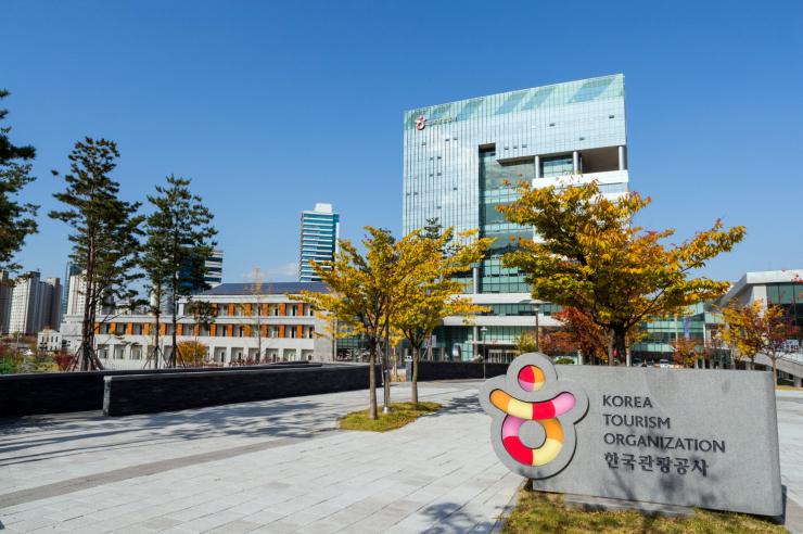 관광공사, 한국소비자원과 빅데이터 상호교류 위한 업무협약