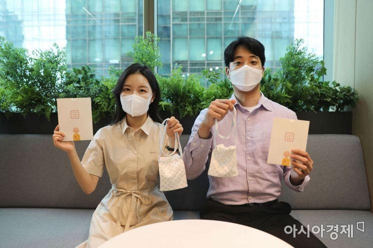 동양생명은 소아암을 앓고 있는 환아의 치료를 돕기 위해 임직원과 설계사들이 '히크만 카테터용 주머니 만들기' 캠페인을 진행했다고 23일 밝혔다.