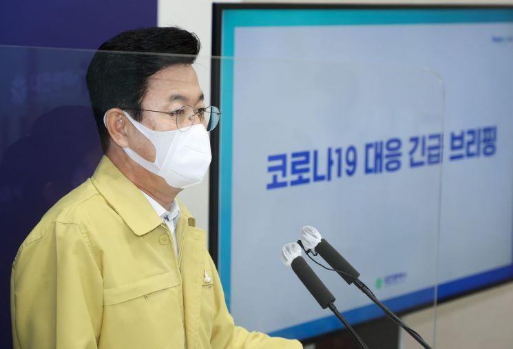 허태정 대전시장이 최근 대전시청에서 코로나19 대응 긴급브리핑을 열어 지역 내 감염병 확산 상황을 설명하고 있다. 대전시 제공