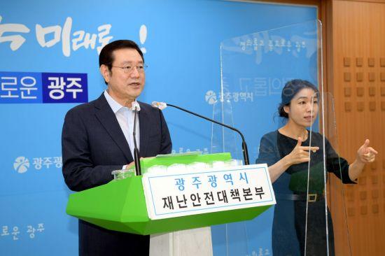 광주시 '여성·가족·아동' 지원 정책 강화한다