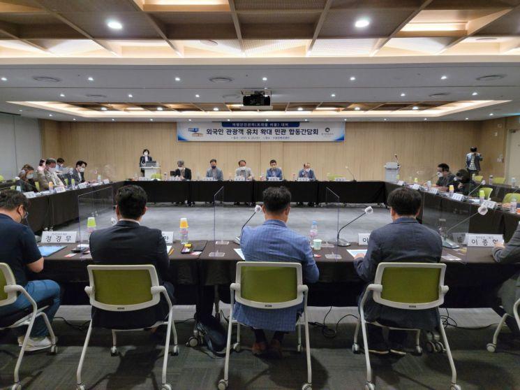 경기도, 트레블버블 대비 '외국인 관광객 유치' 간담회
