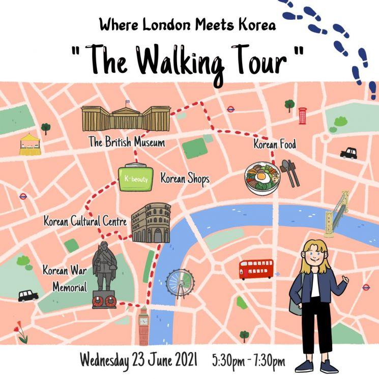 관광공사, 런던 시내 '한국 역사·문화 공간' 워킹투어 실시
