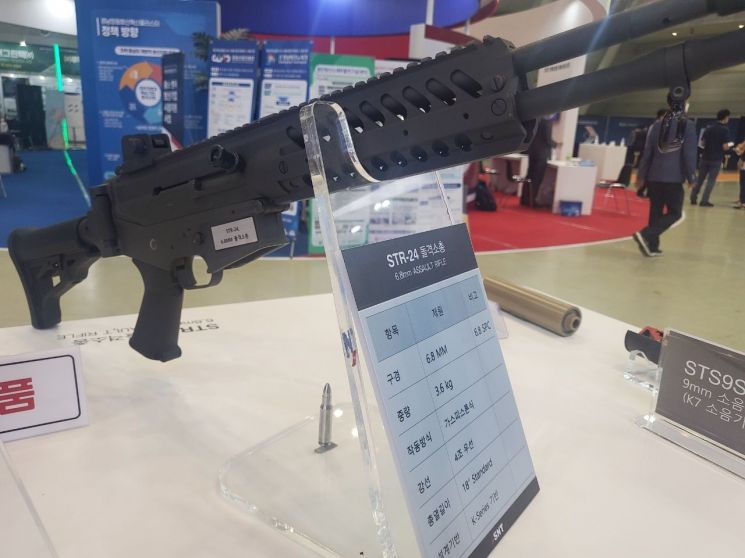 세계 두번째 개발 6.8mm 소총… 첫 공개