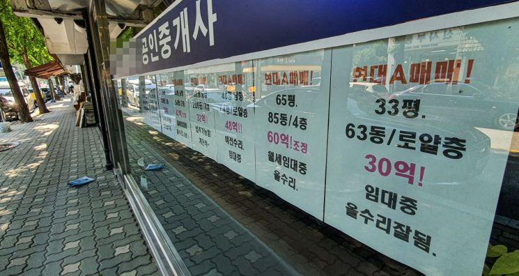 서울 강남구 압구정동의 한 부동산 업소에 게시된 매매 안내 [이미지출처=연합뉴스]