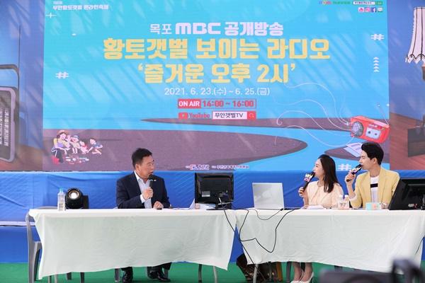 김산 무안군수가 즐거운 오후 2시 공개방송에 출연해 무안을 소개하고 있다. (사진=무안군 제공)