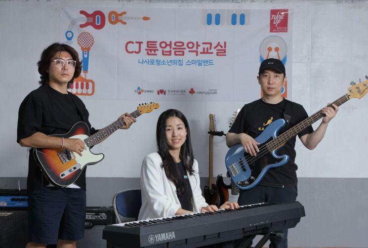 김강완씨(왼쪽부터), 김효영씨,백인철씨가 최근 CJ문화재단 튠업음악교실에서 기획한 앨범을 발매한 후 기념공연을 펼치고 있다.