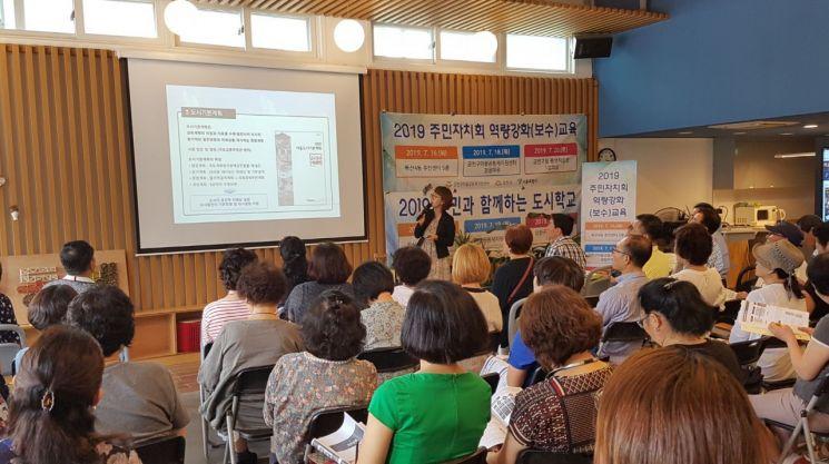 20년 후 금천의 미래?... 금천구 '도시정책 공유 위한 도시학교' 운영