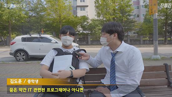 지난 23일 유튜버 진용진은 조선일보 전광판에 조롱성 문구를 띄워 화제가 된 중학생 김모 군을 만났다. 사진=유튜브 채널 진용진 캡처.