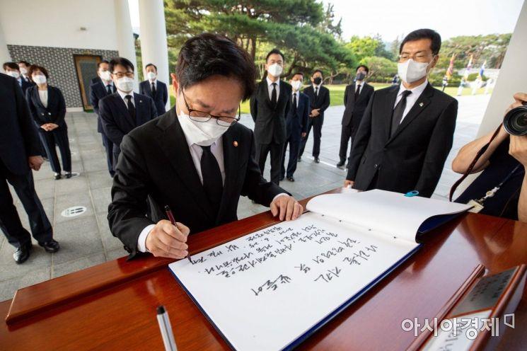 [포토]방명록 작성하는 박범계 법무장관
