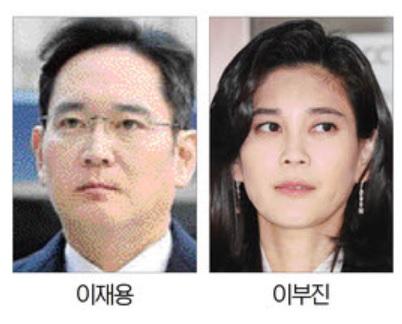 """""""승계 연관성 없다""""면서…공정위, 이재용 9번·이부진 4번 언급"""
