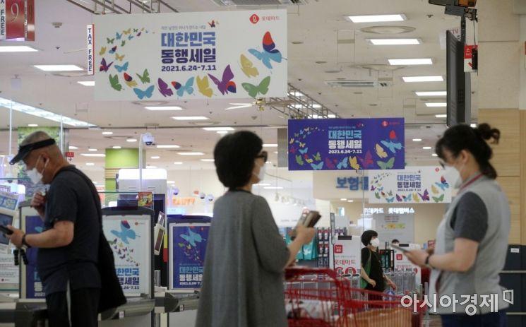 [포토] 침체된 소비 진작 위한 '대한민국 동행세일'