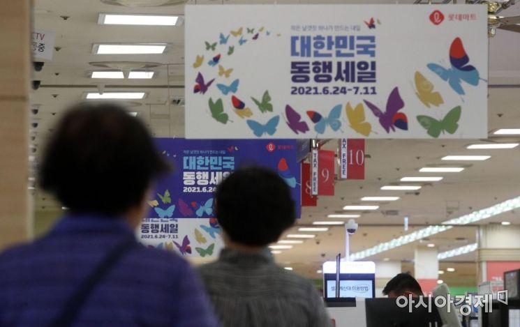"""[포토] 백화점도 마트도 """"깎아줍니다""""...대한민국 동행세일"""