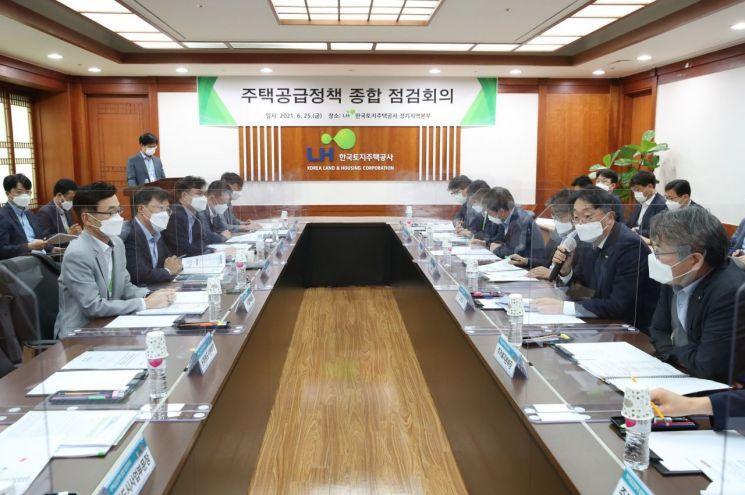 김현준 LH 사장이 25일 주택공급대책에 대한 추진상황을 점검하고 있다. / LH 제공.