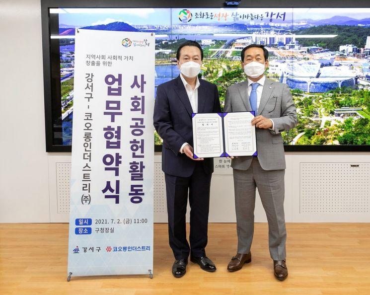 코오롱인더, 지역사회와 상생하는 ESG 실천