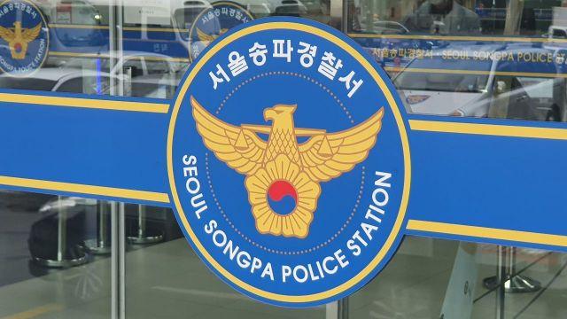 집행유예 2달만에 피해자 찾아가 '폭행' 40대 구속