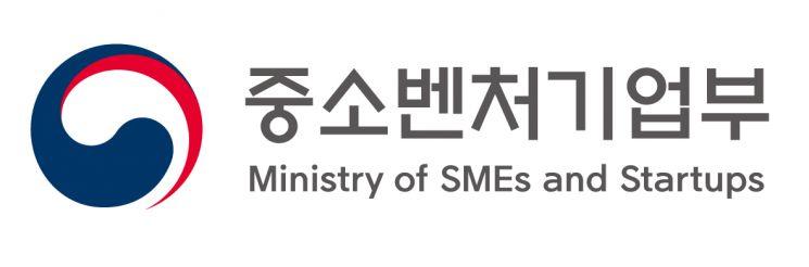 중기부, '물류전용 수출바우처 사업' 공모…기업당 최대 2000만원 지원