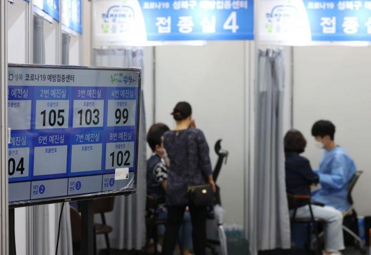서울 성북구 예방접종센터에서 시민들이 백신 접종을 받고 있다. [이미지출처=연합뉴스]