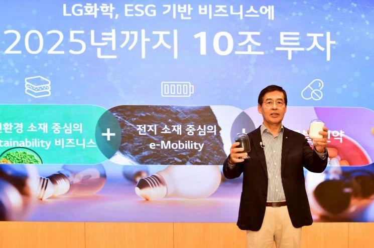 LG화학, LG전자 분리막 사업 5250억원에 인수