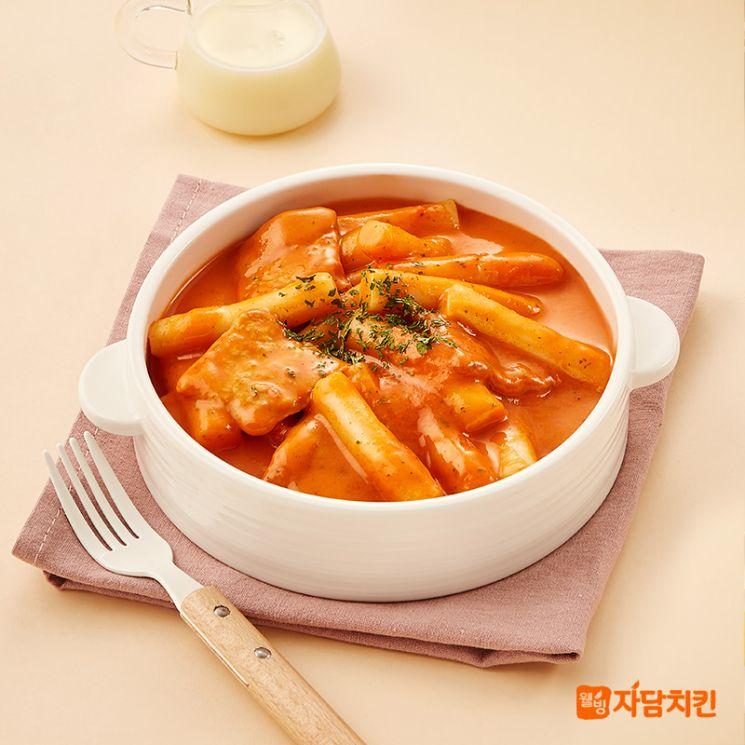 자담치킨, 新사이드메뉴 '매콤로제떡볶이'로 여름 입맛 저격