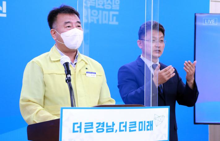 권양근 경남도 복지보건국장.