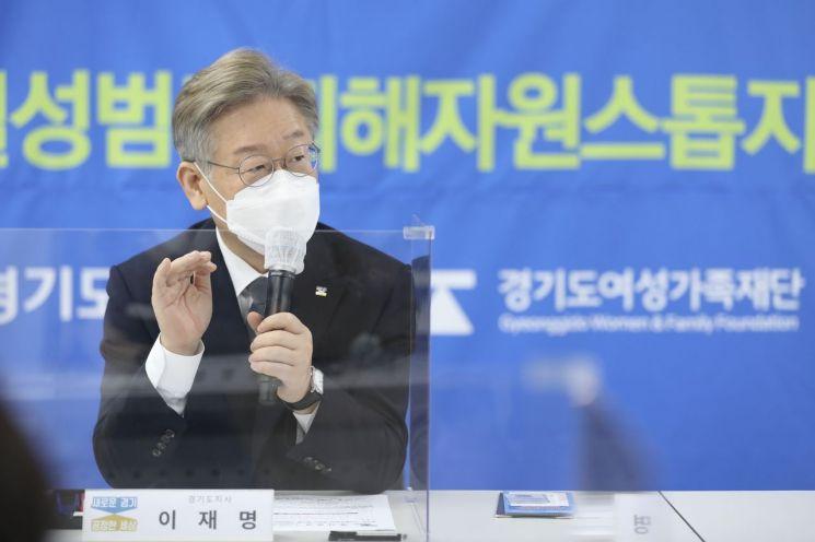 """[전문]이재명 """"임기 내 청년기본소득 연 200만원, 전국민 100만원 지급"""""""