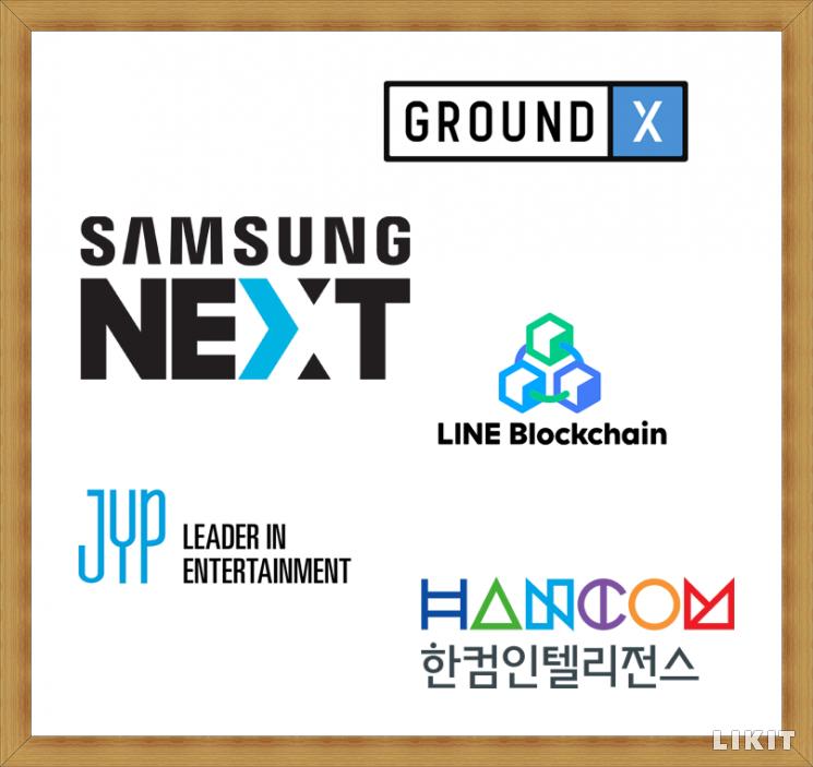 NFT에 대한 한국 기업들의 관심이 뜨겁다.  ⓒ삼성 넥스트, 그라운드X, 라인, JYP엔터테인먼트, 한컨인텔리전스 로고