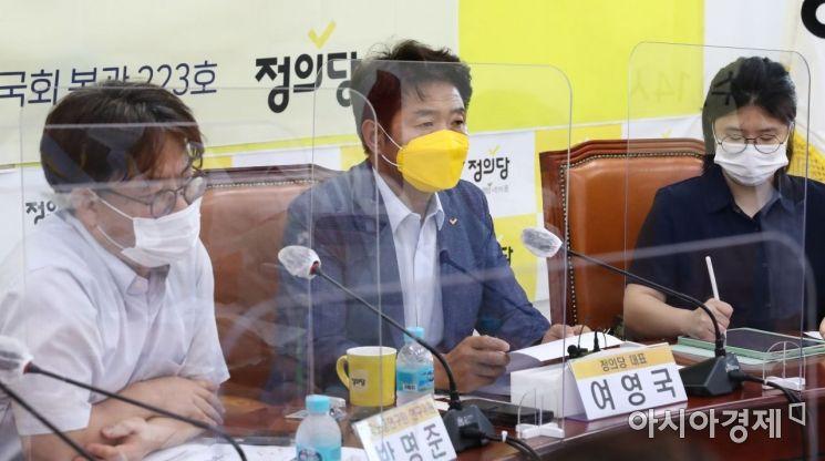 21일 국회에서 정의당 주최로 평등사회로 나아가는 '사회연대전략회의' 발족회의가 열렸다. 회의에 참석한 여영국 정의당 대표가 인사말을 하고 있다./윤동주 기자 doso7@