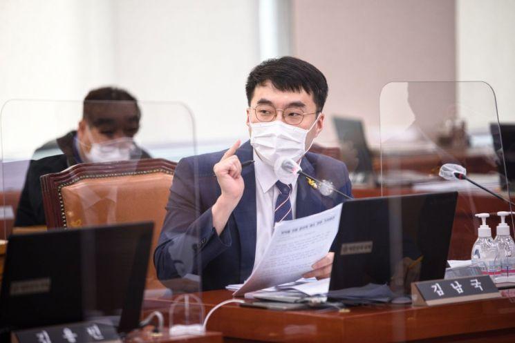 김남국 더불어민주당 의원.