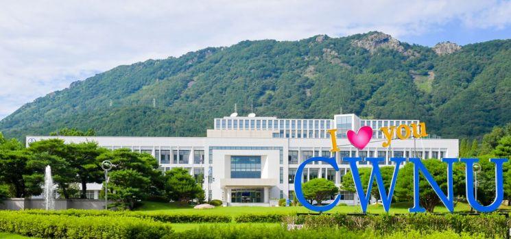 창원대학교, '시뮬레이션 기술지원 컨소시엄 및 운영 사업' 주관기관 선정
