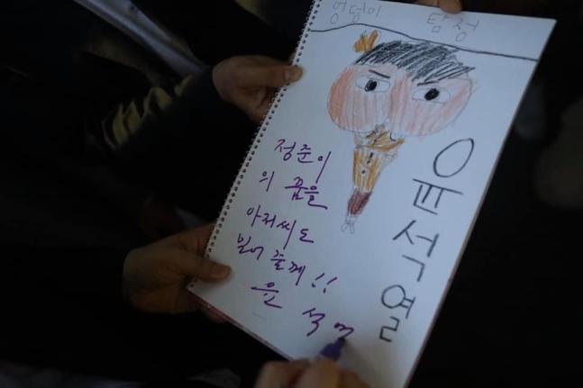 윤석열 전 검찰총장이 만난 한 어린이가 그린 '엉덩이 탐정 윤석열' 그림. /사진=윤 전 총장 인스타그램
